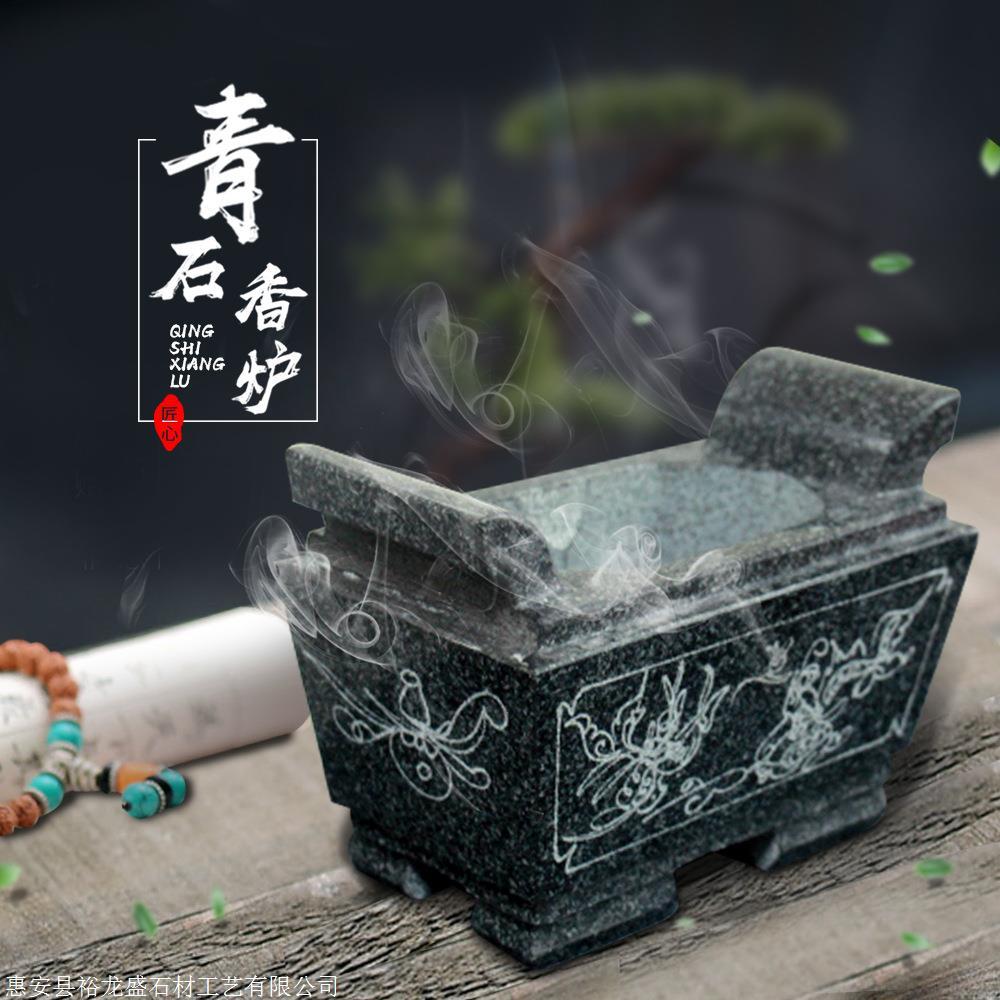 石雕喷鼻炉工厂 批发长方形喷鼻炉 惠安石雕厂