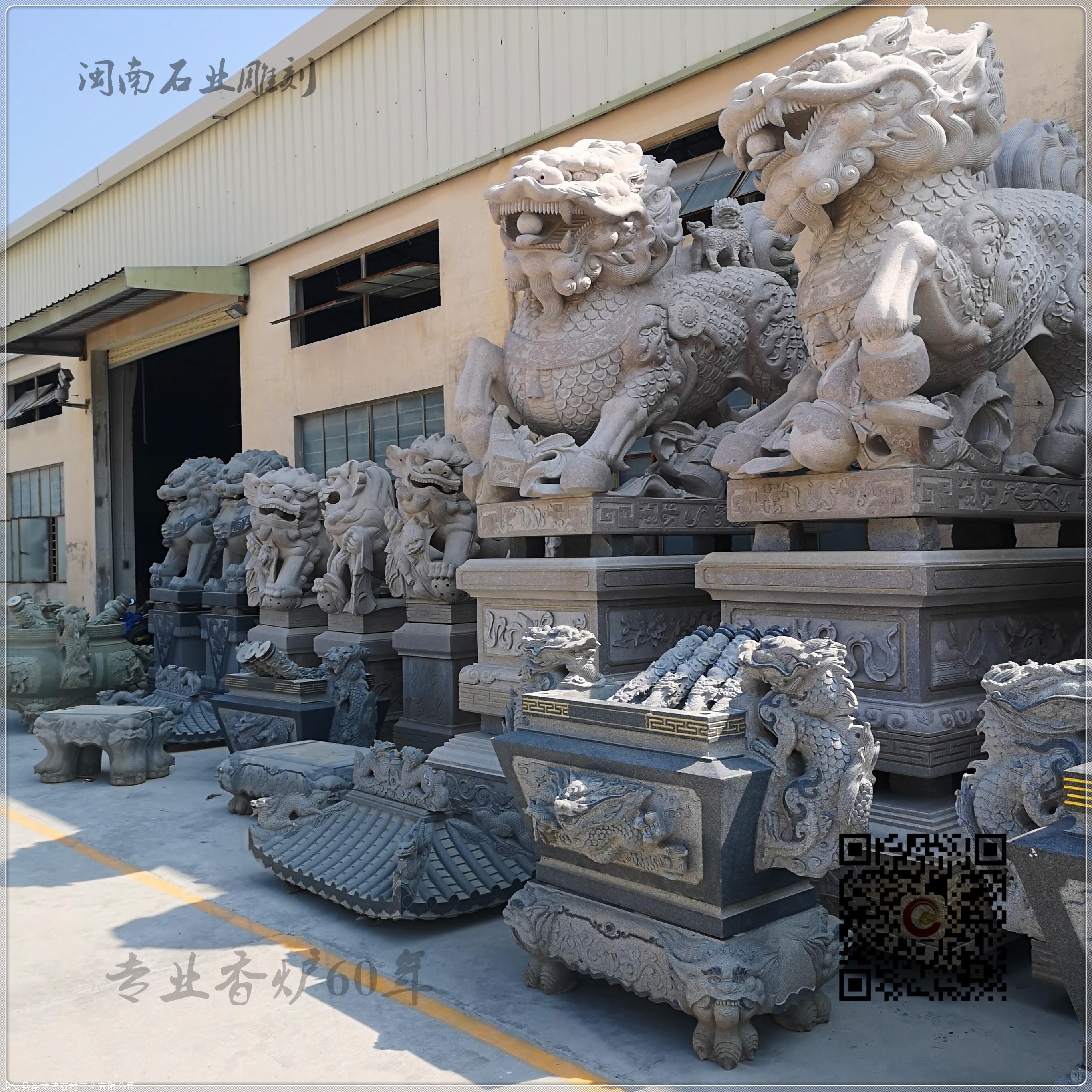 供给石雕喷鼻炉 天然石头喷鼻炉雕刻 石雕工艺品 福建石雕厂家直销