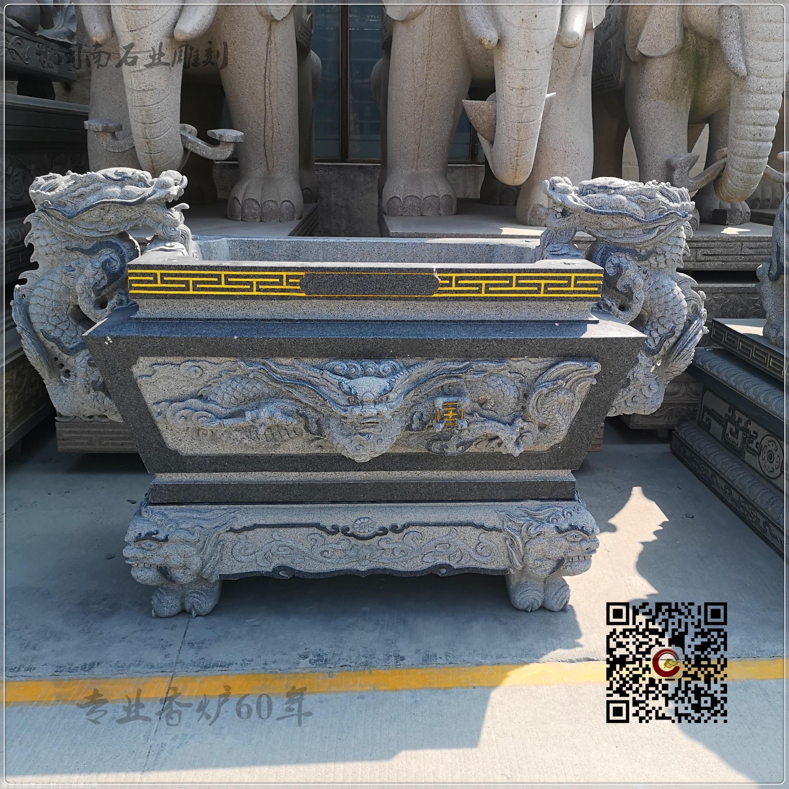寺庙石雕喷鼻炉 青石石雕喷鼻炉厂家  惠安石雕厂