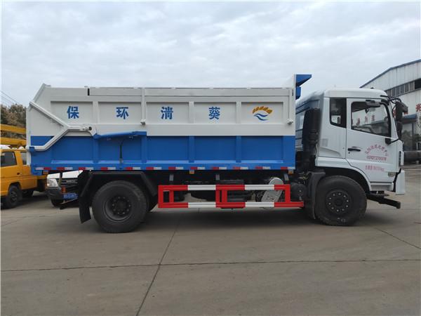粪污运输车 能拉10吨畜禽粪便运输车报价