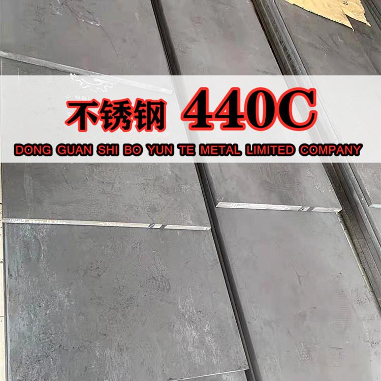 440C不锈钢 440c不锈钢板 440c不锈钢热轧板