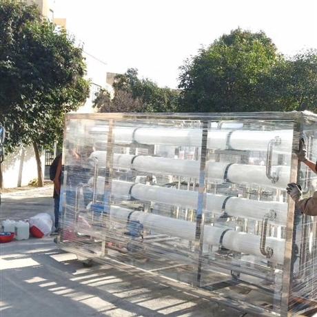 工业水处理设备 河南工业水处理设备厂家 小型水处理设备价格