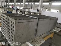 南京轻质墙板机生产厂家