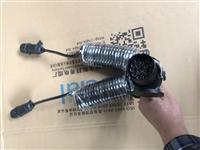 SC 15p转2*7p EBS连接线/螺旋形柔性电缆总成-挂车螺旋电源线