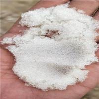 晶祥化工 混床过滤用阴离子交换树脂  201-7阴离子树脂