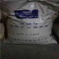 怀化回收树脂厂家晶祥回收化工厂树脂