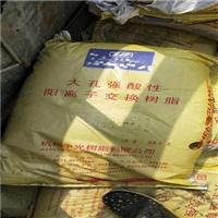 铜仁回收树脂厂家晶祥回收离子交换树脂
