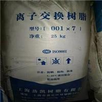 晶祥回收树脂 树脂直销 厂家直销 价格合理