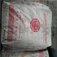 驻马店软化水树脂回收厂家晶祥回收离子交换树脂