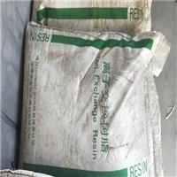 内江树脂回收价格晶祥回收树脂