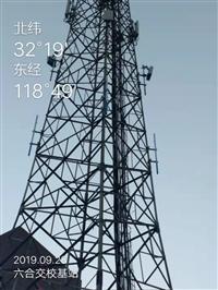 報價 均化庫清理 通信鐵塔改造 煙囪拆除