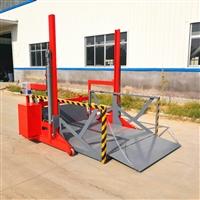 装卸货升降平台厂售装卸货升降机