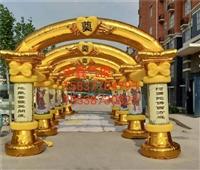 广西钦州充气宴席棚永鑫生产厂家