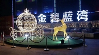 广西玉林灯光节厂家 灯光展出租 灯光节造型出租出售