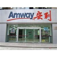長沙安利專賣店 安利凈水器售后服務熱線 156-668O-8957 換濾芯
