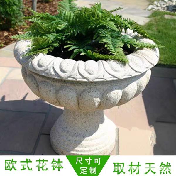 石雕欧式花盆制造 石雕欧式花盆价格 黄锈石花盆厂家