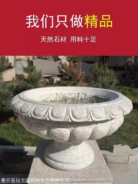 石雕花钵现货 摆件欧式花盆 石雕园林花钵 福建石雕厂