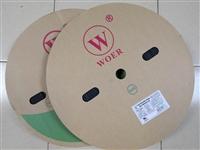 昆明带胶热缩管,越南带胶热缩管发货
