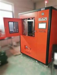 微型热压烧结炉小型真空热压炉