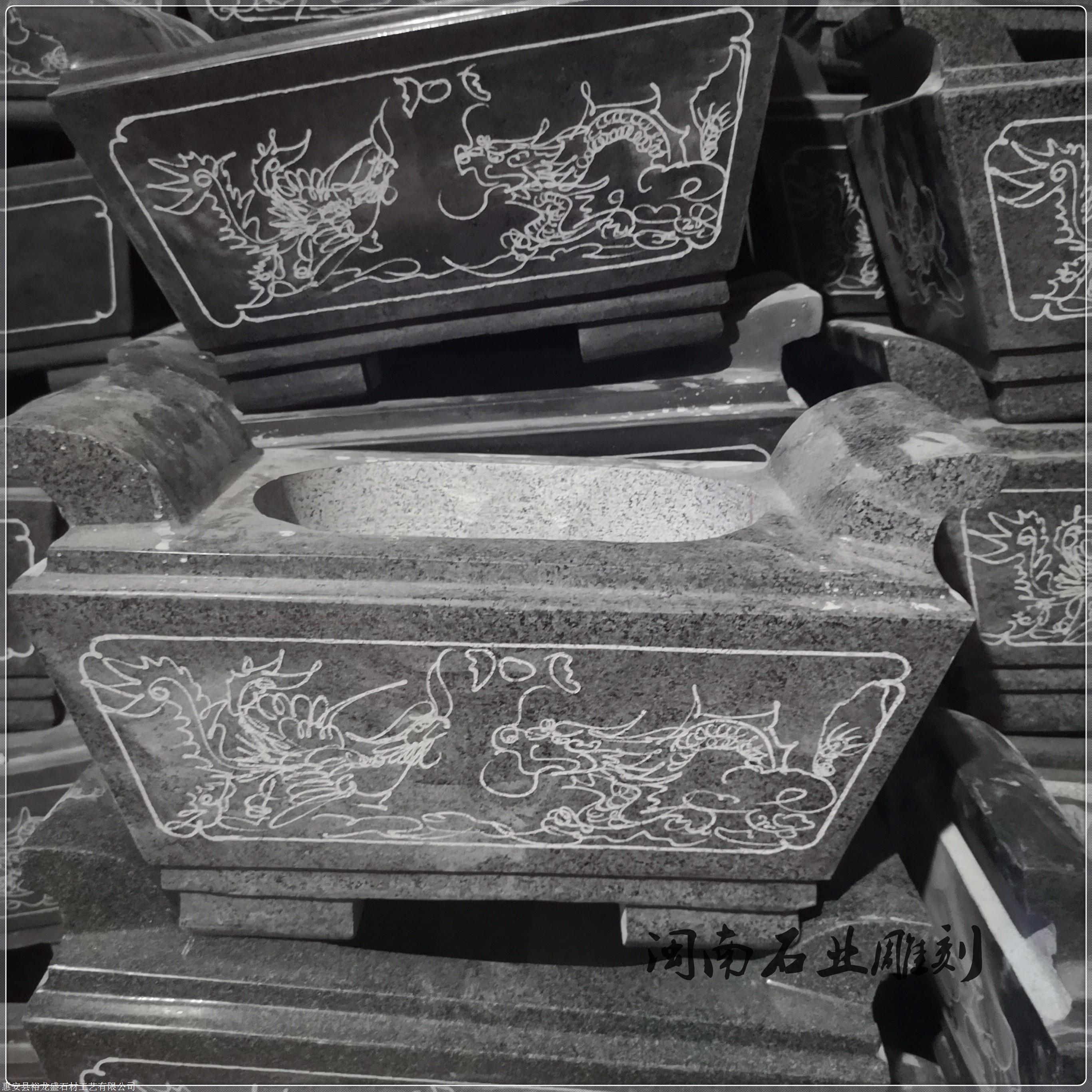 长方形石雕喷鼻炉 长方形喷鼻炉 坟场喷鼻炉
