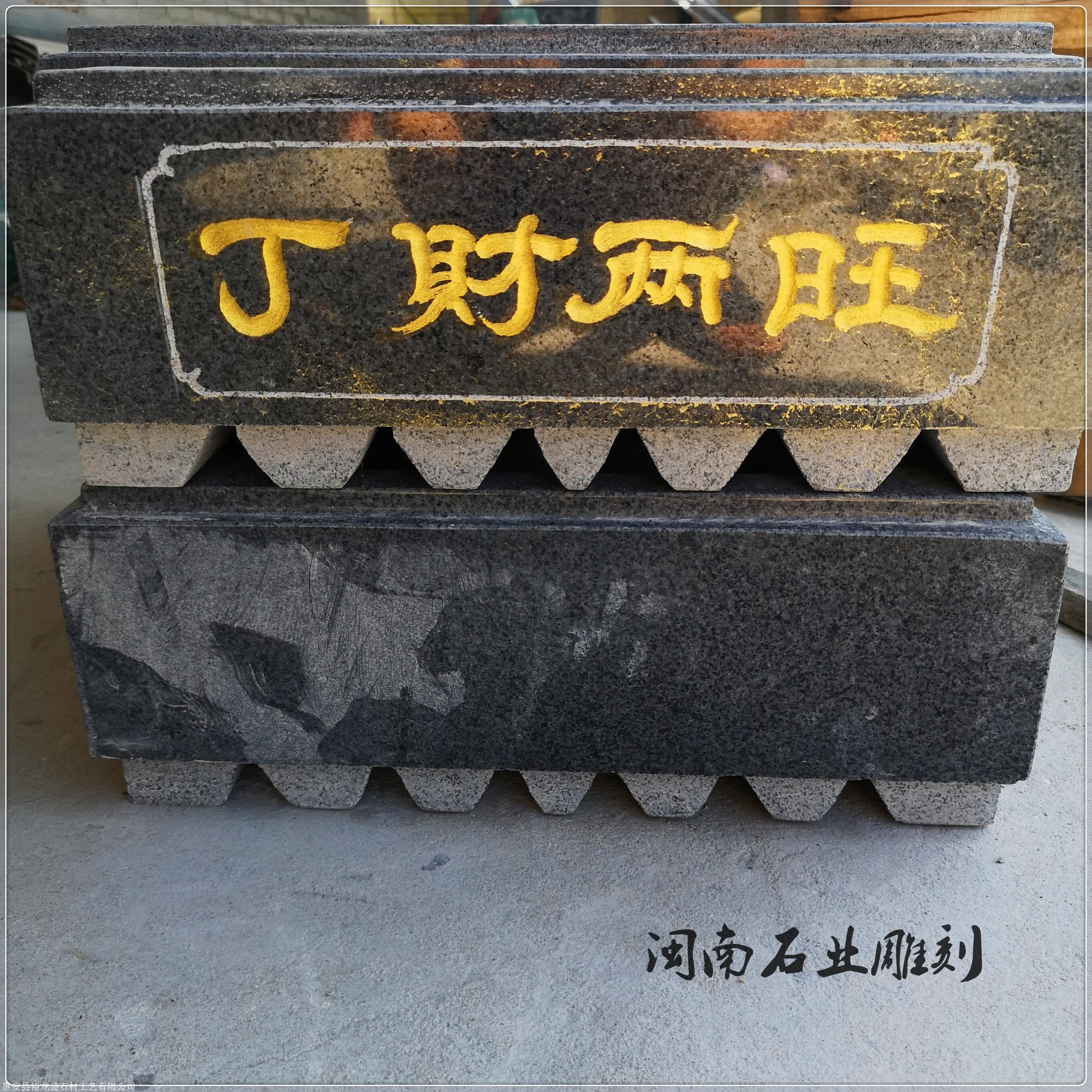 长方形石雕喷鼻炉厂家 长方形喷鼻炉 坟场陵寝喷鼻炉