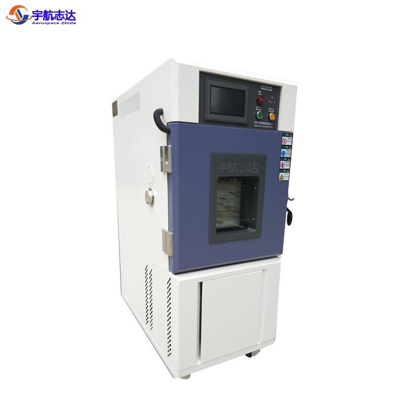 ESS高低温箱 北京温湿度高低交变湿热箱
