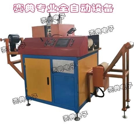 赛典专业 全自动膜材料热熔热合机 厂家
