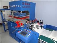 pvc地暖膜高�l焊接�C 找�典