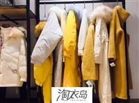 湖南淘衣岛精品品牌服装免费加盟