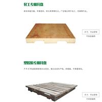 胶合板托板 天津托板 胶合板托板厂家 - 润发木业