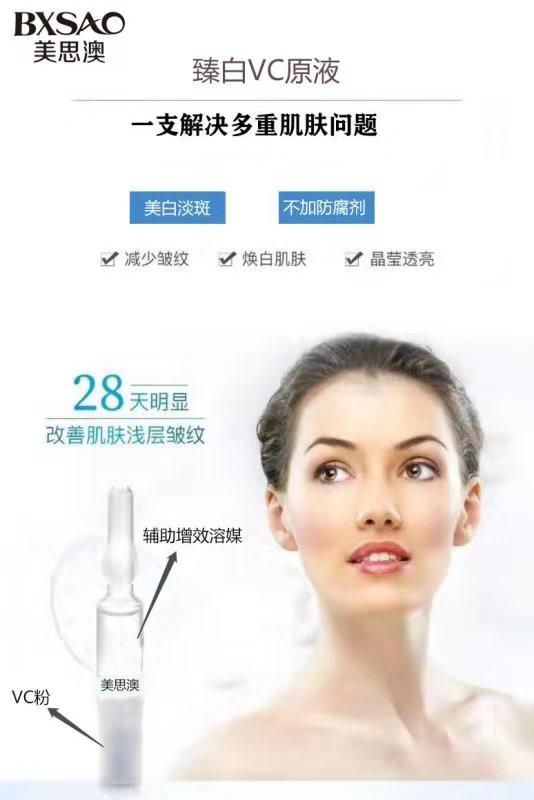 上海护肤品加工厂/