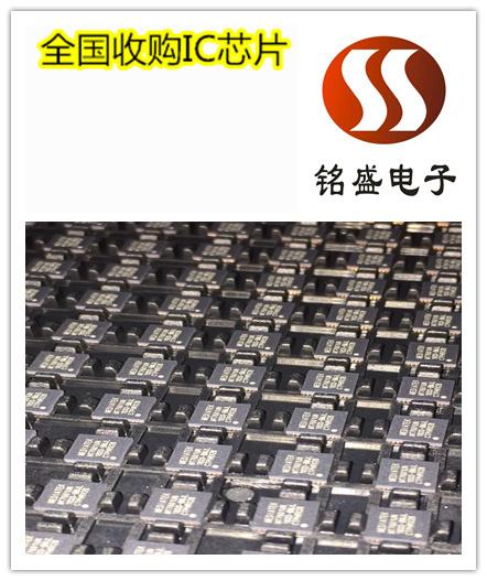 龙华诚信回收IGBT 电子元件回收商家