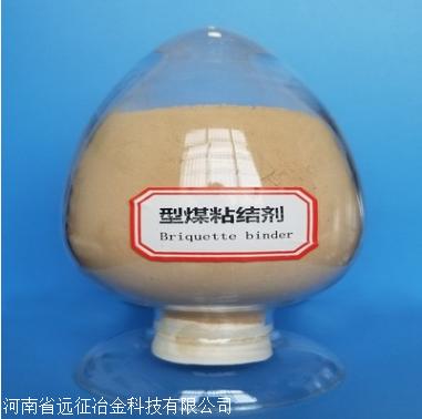 陕西无烟煤球团粘结剂厂家