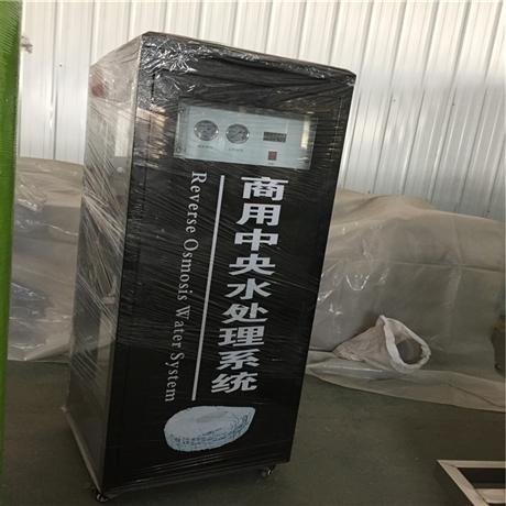 小型水处理设备 直饮水设备 商务直饮机 纯净水设备