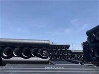 DN700球墨铸铁管    厂家直销