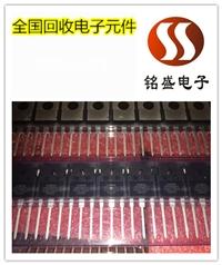 沙田钽电容现场回收 单片机回收商家