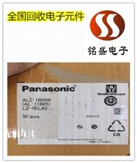 厚街诚信回收单片机 传感器回收商家