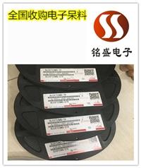 中山电子元件回收 内存芯片回收中心