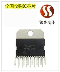 西乡诚信回收电子物料 电子元件回收商家