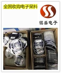 万江高价收购电感 手机字库回收商家