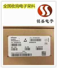 横沥诚信回收库存电子元件 直插IC回收商家