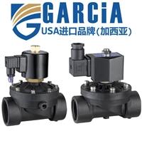 零压差塑料电磁阀,进口Garcia两位两通电磁阀