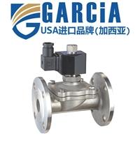 法兰零压差常开型电磁阀,两位两通电磁阀,进口Garcia