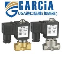 进口美国直动式常闭电磁阀,不锈钢黄铜电磁阀