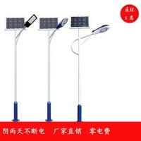 衡水太阳能路灯厂家直销 超长质保