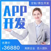 APP开发公司,社交类APP开发,APP软件设计