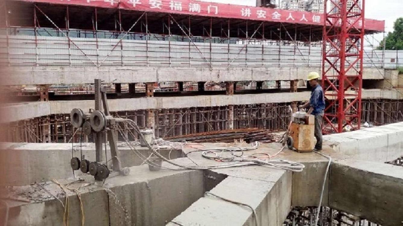 廣州地鐵支撐梁拆除切割
