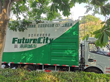 分离式吸污车新型的吸污净化设备