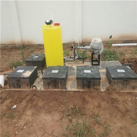 小型水处理设备 地埋式一体化污水处理设备 生活污水处理设备
