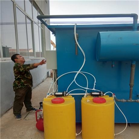 小型水处理设备 电镀废处理设备 高浓废水处理设备 污水处理设备